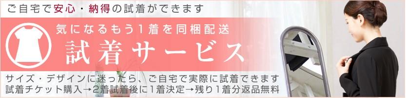 shidhaku_coco