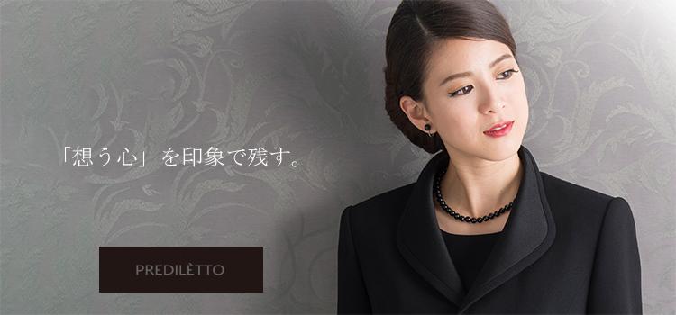 ミセス(50代・60代)ブラックフォーマル(喪服・礼服)